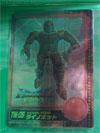 Beast Wars Telemocha Series Dinobot (Reissue) - Image #27 of 128