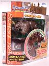 Beast Wars Telemocha Series Rhinox (Reissue) - Image #3 of 105