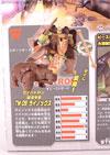 Beast Wars Telemocha Series Rhinox (Reissue) - Image #9 of 105
