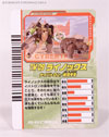 Beast Wars Telemocha Series Rhinox (Reissue) - Image #21 of 105