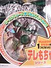 Beast Wars Telemocha Series Tigatron (Reissue) - Image #3 of 123