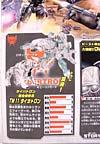 Beast Wars Telemocha Series Tigatron (Reissue) - Image #9 of 123