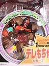 Beast Wars Telemocha Series Wolfang (Reissue) - Image #3 of 128