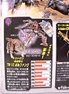 Beast Wars Telemocha Series Wolfang (Reissue) - Image #8 of 128