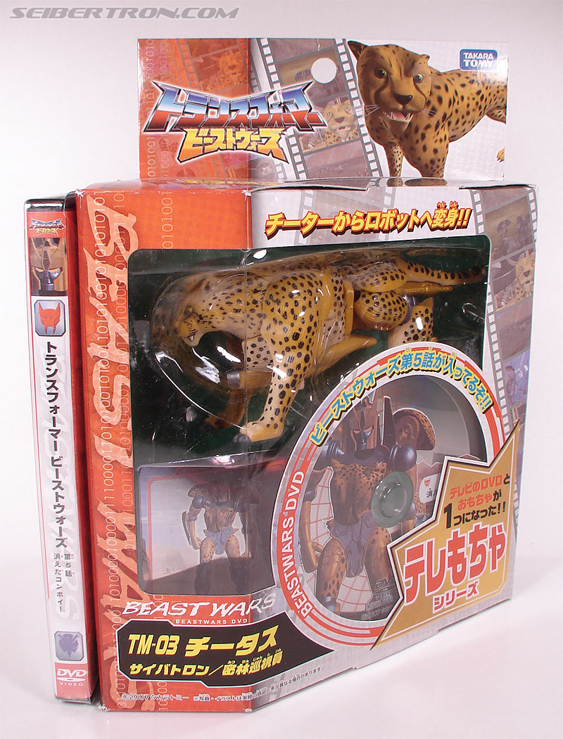 Transformers Beast Wars Telemocha Series Cheetor (Cheetas)  (Reissue) (Image #1 of 118)