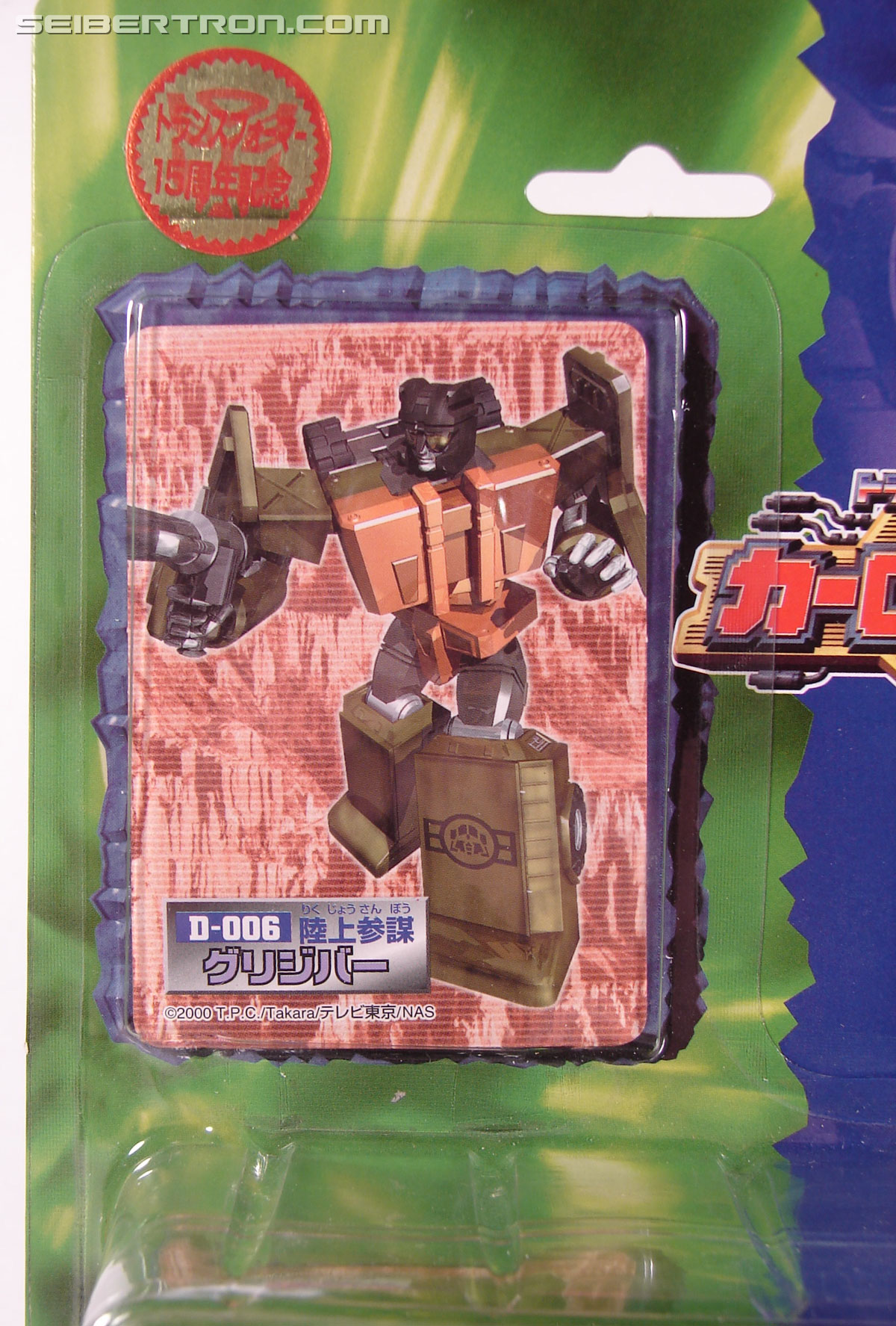 Transformers Robots In Disguise Rollbar (Greenjeeper) (Image #2 of 76)