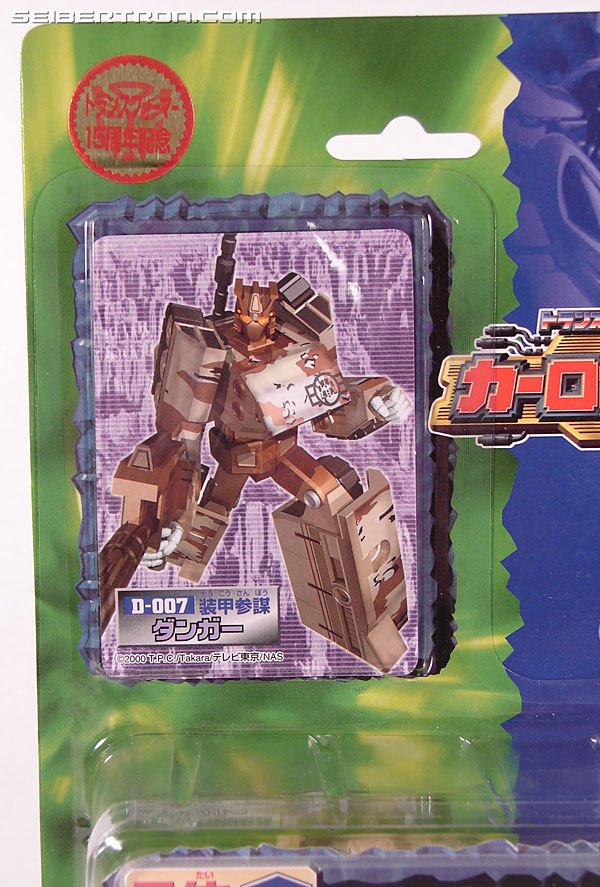 Transformers Robots In Disguise Armorhide (Dangar) (Image #2 of 81)