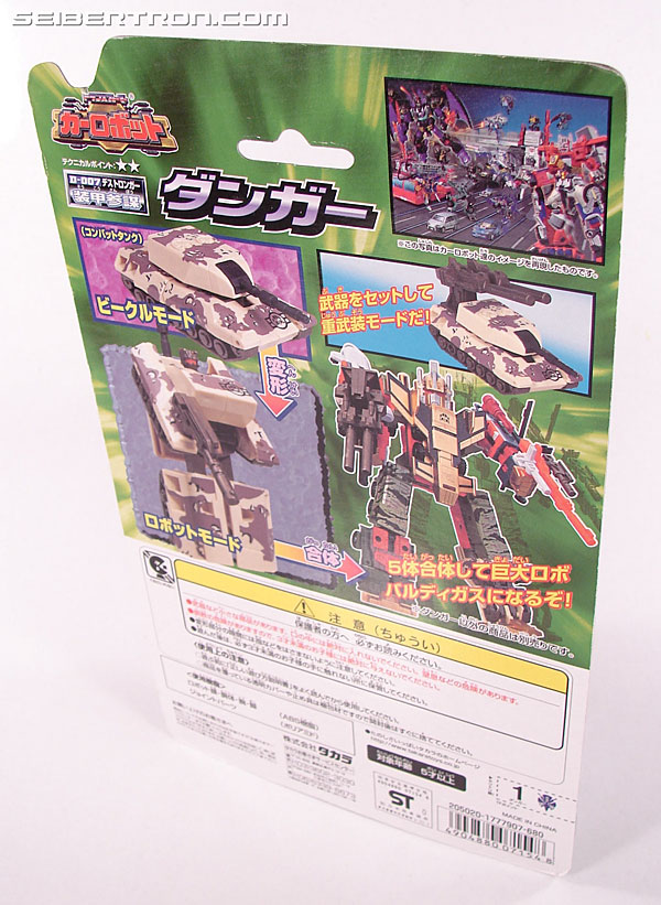 Transformers Robots In Disguise Armorhide (Dangar) (Image #7 of 81)