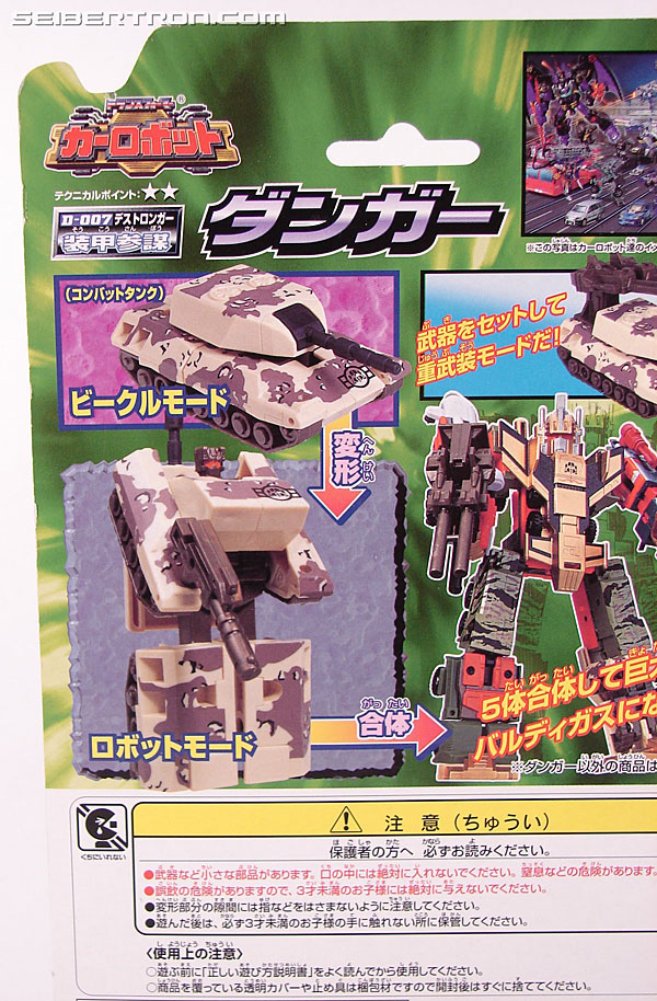 Transformers Robots In Disguise Armorhide (Dangar) (Image #9 of 81)