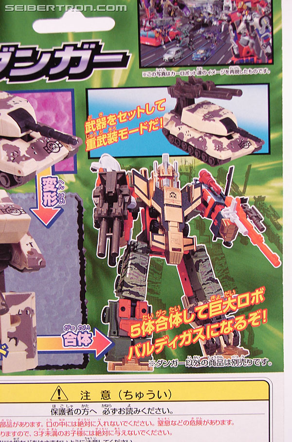 Transformers Robots In Disguise Armorhide (Dangar) (Image #10 of 81)