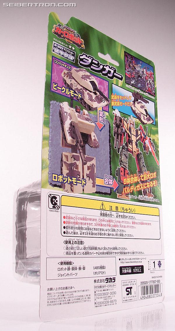 Transformers Robots In Disguise Armorhide (Dangar) (Image #12 of 81)