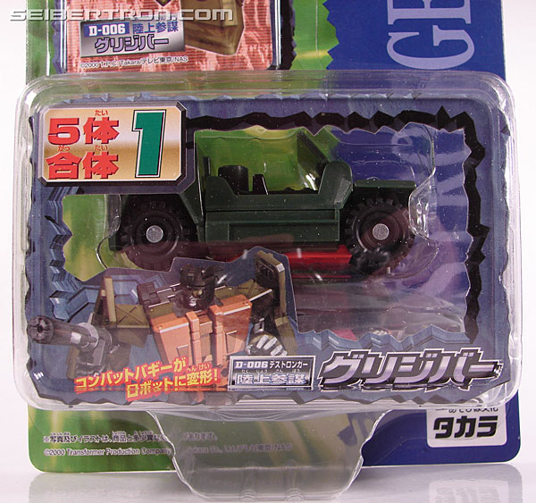 Transformers Robots In Disguise Rollbar (Greenjeeper) (Image #4 of 76)