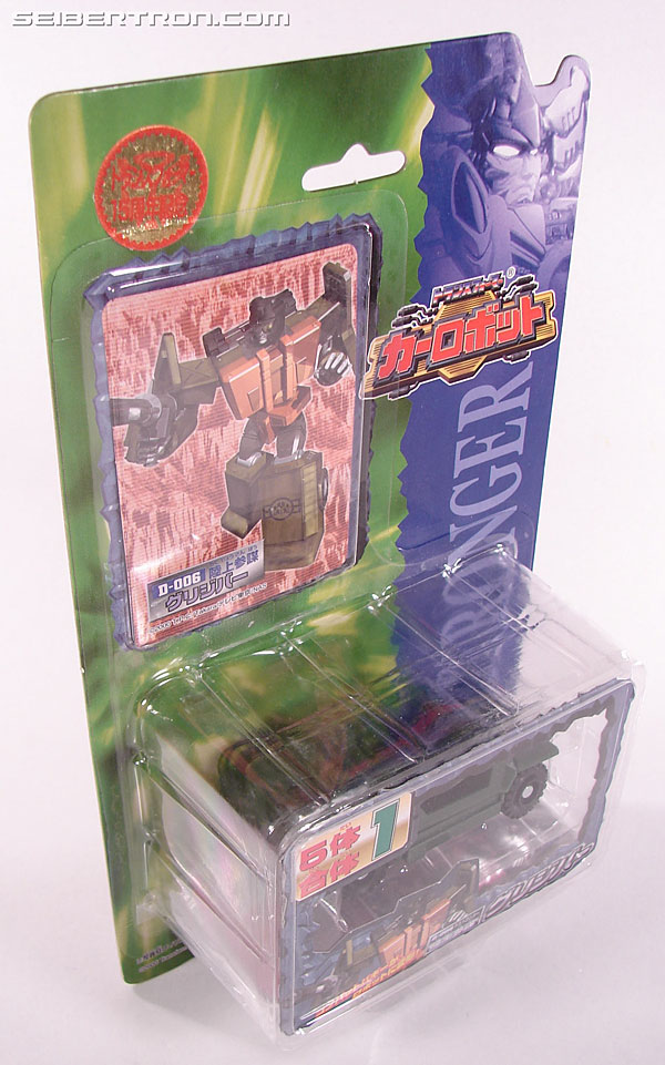 Transformers Robots In Disguise Rollbar (Greenjeeper) (Image #6 of 76)