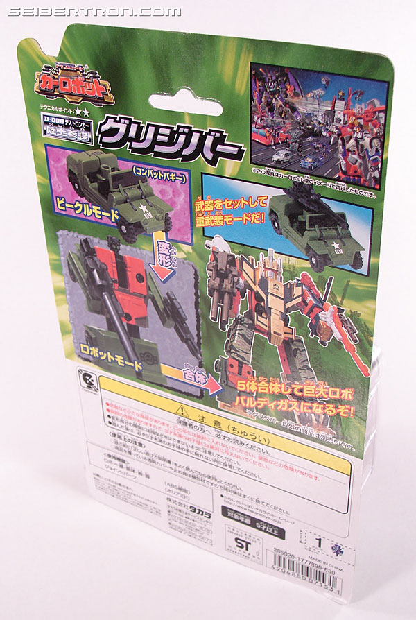 Transformers Robots In Disguise Rollbar (Greenjeeper) (Image #8 of 76)