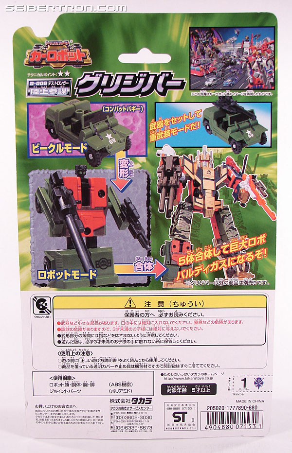 Transformers Robots In Disguise Rollbar (Greenjeeper) (Image #9 of 76)