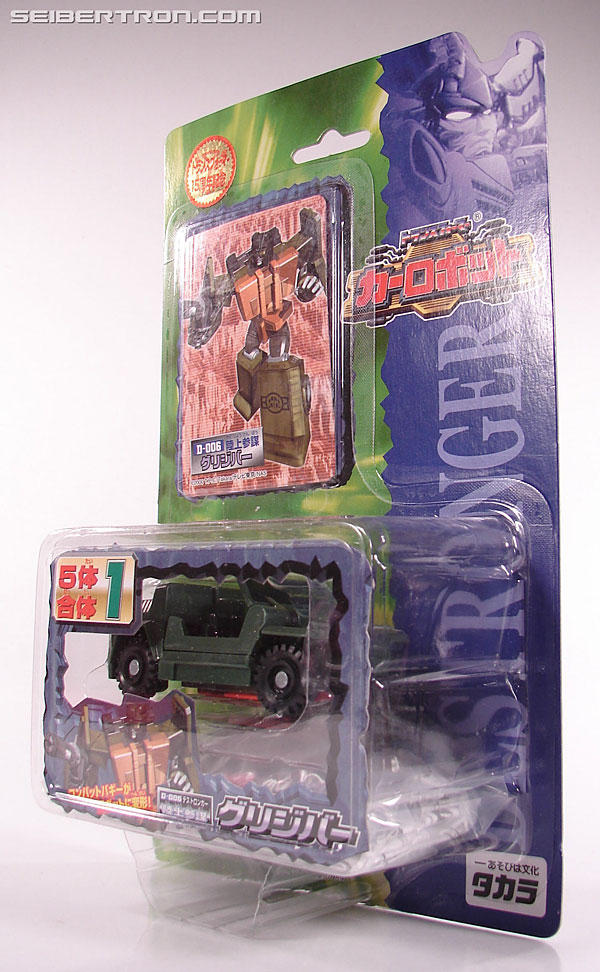 Transformers Robots In Disguise Rollbar (Greenjeeper) (Image #12 of 76)