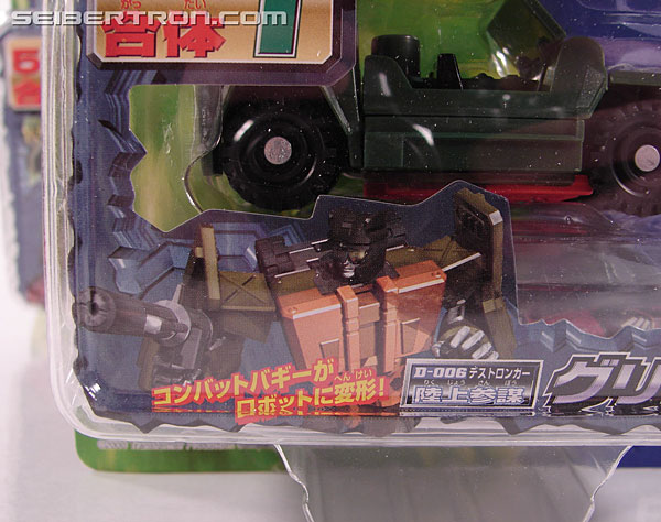 Transformers Robots In Disguise Rollbar (Greenjeeper) (Image #14 of 76)