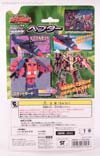 Robots In Disguise Heptor (Ro-tor)  - Image #11 of 83