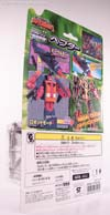 Robots In Disguise Heptor (Ro-tor)  - Image #12 of 83