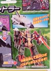 Robots In Disguise Shuttler (Movor)  - Image #12 of 85