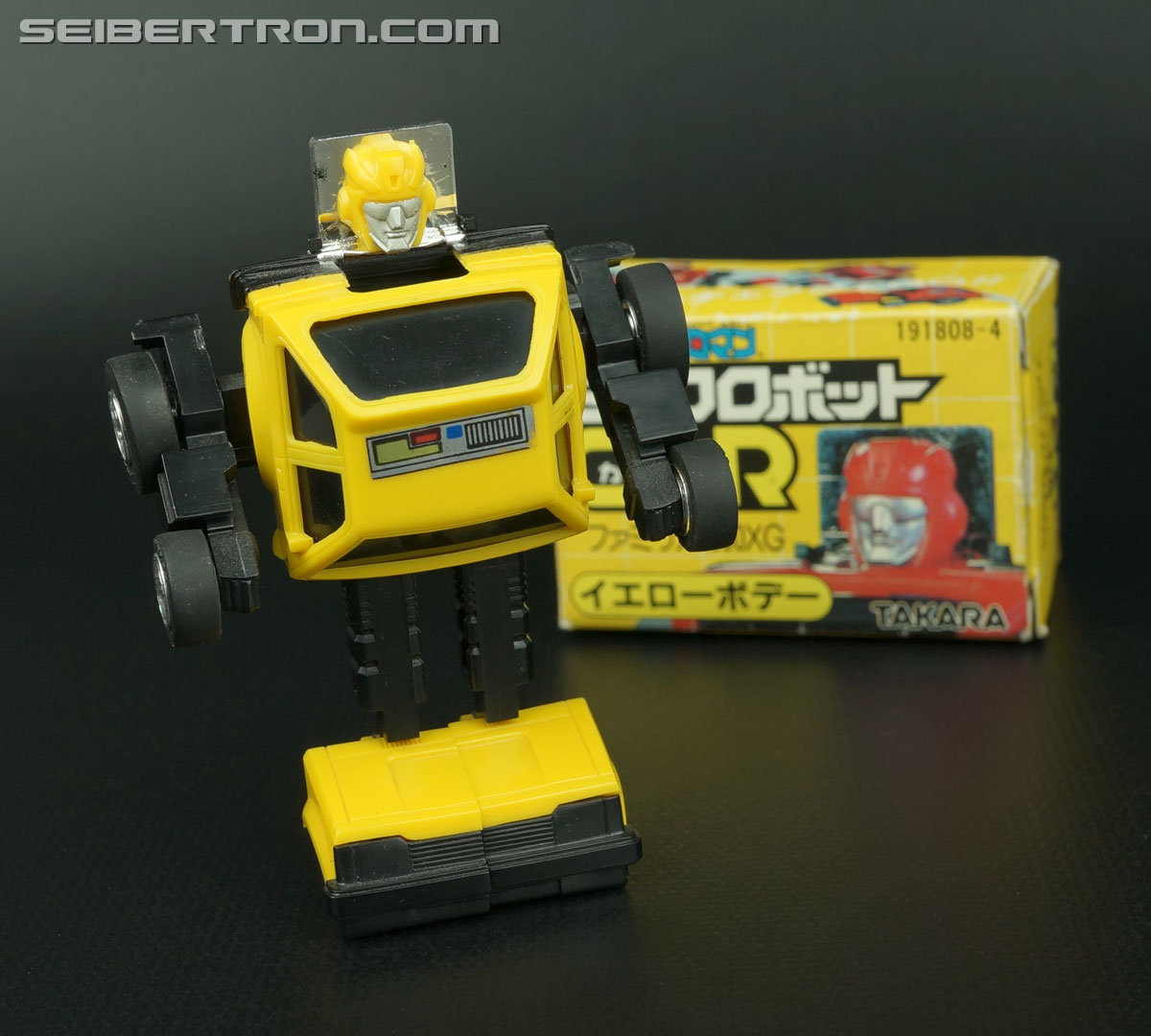 Transformers Micro Change MC04 Mini CAR Robo 02 XG1500 (Yellow) (Image #69 of 70)