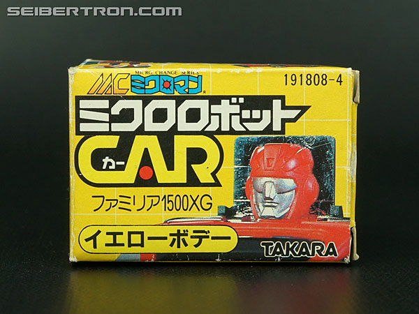 Transformers Micro Change MC04 Mini CAR Robo 02 XG1500 (Yellow) (Image #1 of 70)