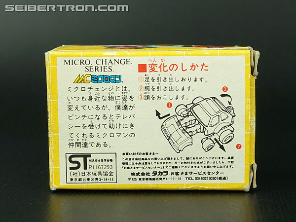 Transformers Micro Change MC04 Mini CAR Robo 02 XG1500 (Yellow) (Image #4 of 70)