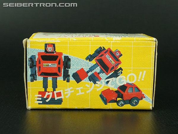 Transformers Micro Change MC04 Mini CAR Robo 02 XG1500 (Yellow) (Image #8 of 70)