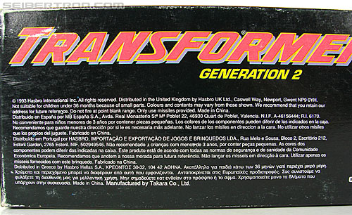Transformers G1 1993 Spark (Pyro) (Image #23 of 166)