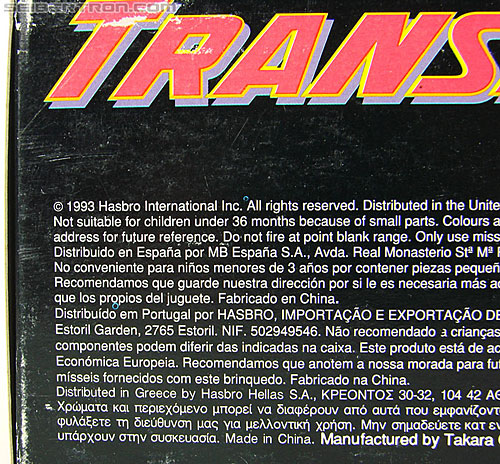 Transformers G1 1993 Spark (Pyro) (Image #24 of 166)