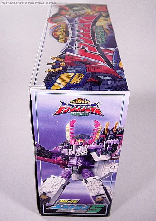 Transformers Armada Galvatron (Megatron Super Mode) (Image #4 of 116)