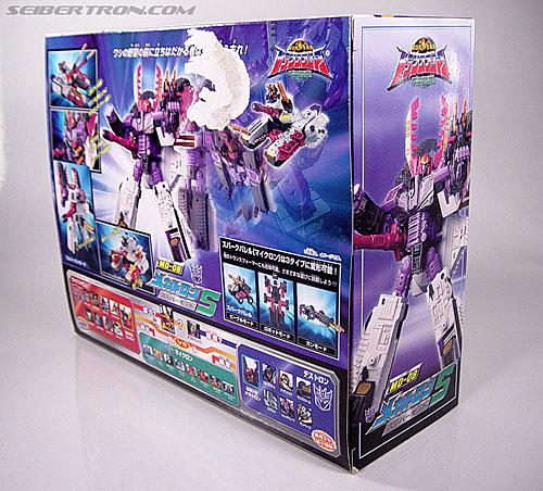 Transformers Armada Galvatron (Megatron Super Mode) (Image #5 of 116)