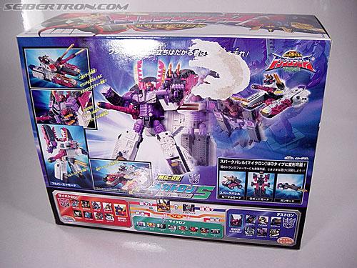 Transformers Armada Galvatron (Megatron Super Mode) (Image #6 of 116)