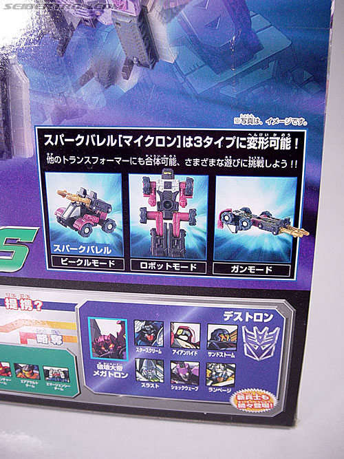 Transformers Armada Galvatron (Megatron Super Mode) (Image #7 of 116)