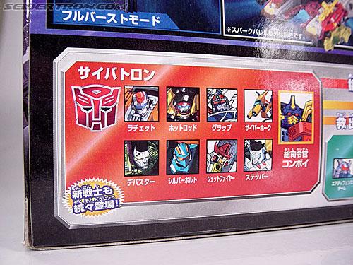 Transformers Armada Galvatron (Megatron Super Mode) (Image #9 of 116)