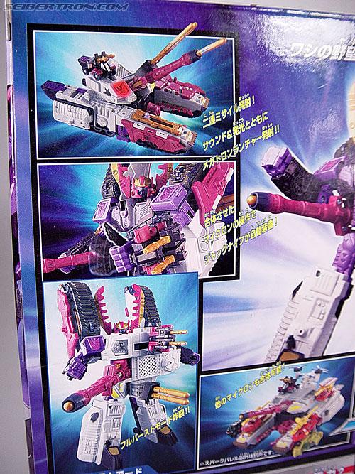 Transformers Armada Galvatron (Megatron Super Mode) (Image #10 of 116)