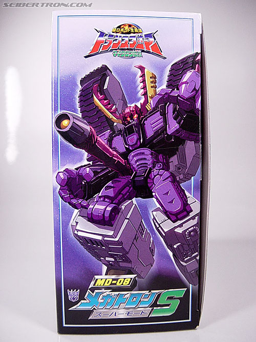 Transformers Armada Galvatron (Megatron Super Mode) (Image #11 of 116)