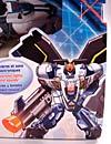 Armada Powerlinx Jetfire - Image #4 of 107