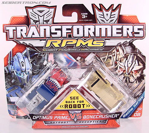 Transformers RPMs Optimus Prime (Image #1 of 37)