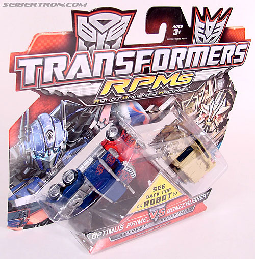 Transformers RPMs Optimus Prime (Image #4 of 37)