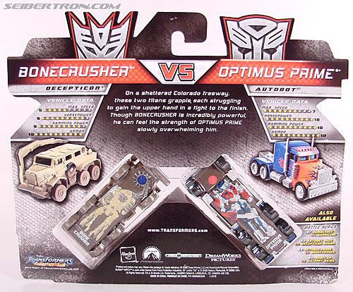 Transformers RPMs Optimus Prime (Image #6 of 37)