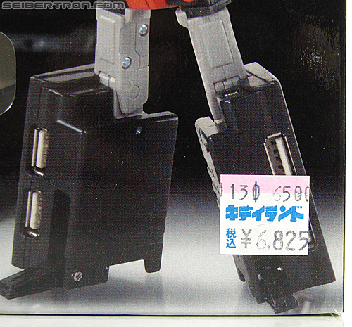 Transformers Device Label Blaster (Broad Blast) (Image #3 of 189)