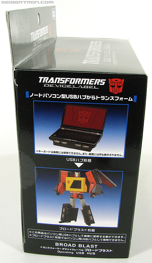 Transformers Device Label Blaster (Broad Blast) (Image #5 of 189)