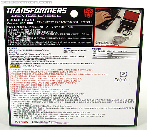 Transformers Device Label Blaster (Broad Blast) (Image #7 of 189)