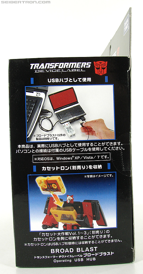 Transformers Device Label Blaster (Broad Blast) (Image #9 of 189)