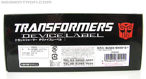 Transformers Device Label Blaster (Broad Blast) (Image #12 of 189)