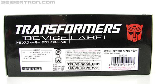 Transformers Device Label Blaster (Broad Blast) (Image #12 of 189)