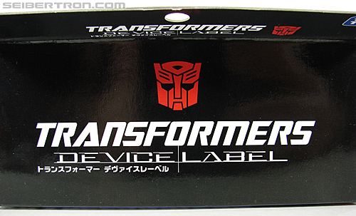 Transformers Device Label Blaster (Broad Blast) (Image #14 of 189)