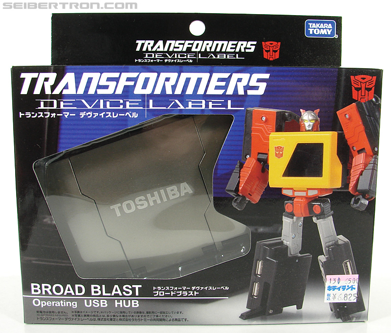 Transformers Device Label Blaster (Broad Blast) (Image #1 of 189)
