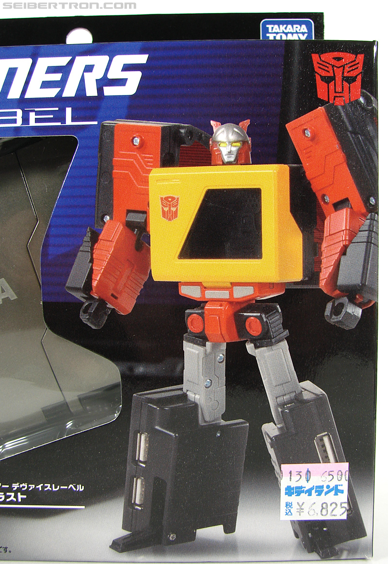 Transformers Device Label Blaster (Broad Blast) (Image #2 of 189)